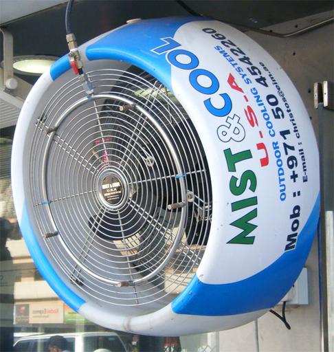 Misting Fans System : Mist cool high speed fans e aljazeera