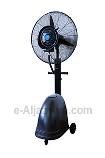 MFCD portable centrifugal misting fan with round tank