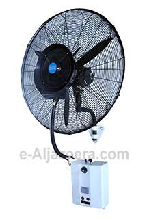 WMFCD wall centrifugal misting fan